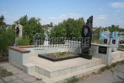 """Оренбургская область, г. Орск кладбище """"Первомайское"""""""